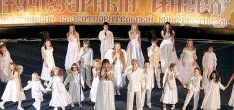 Традиция колокольного звона на фестивале «Лучезарный Ангел» продолжается.
