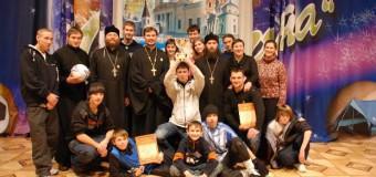 Мастер-класс на слете православной молодежи в  Мытищах